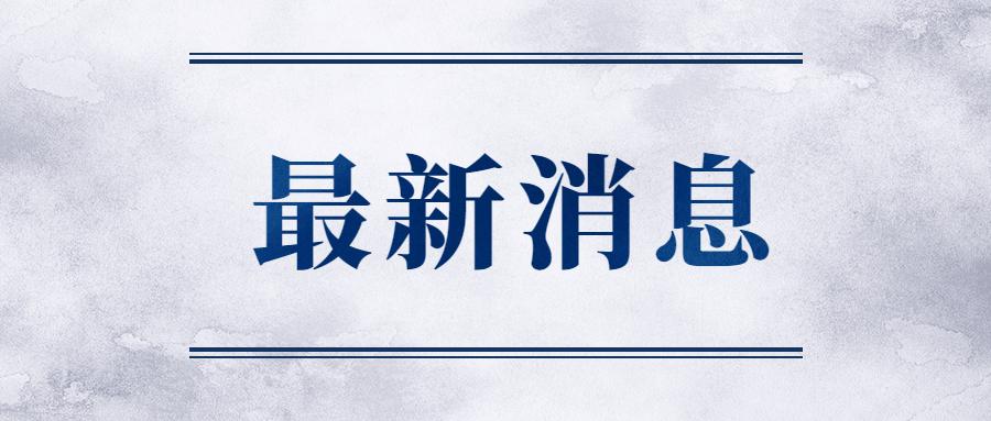 """涉嫌侵害英雄烈士名誉,""""辣笔小球""""被批捕!"""