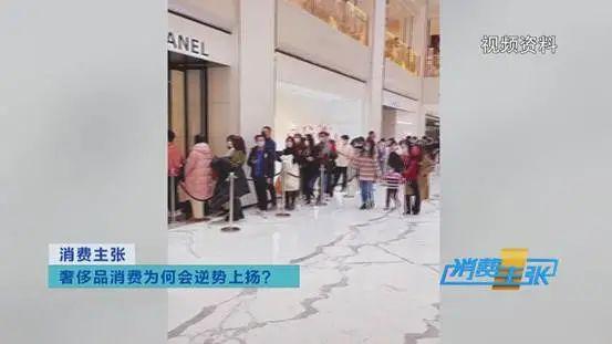 """这家中国商场,问鼎全球""""店王""""!"""