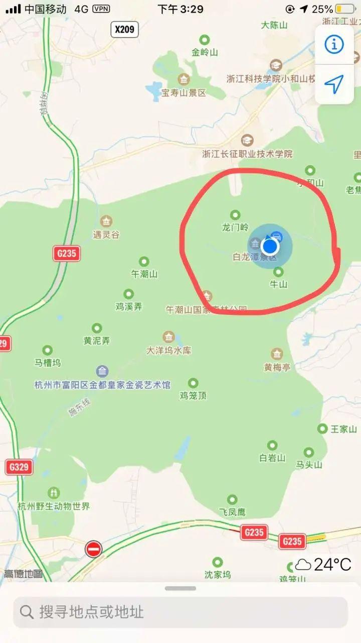 杭州有村民拍到疑似豹子照片,多部门还在核实